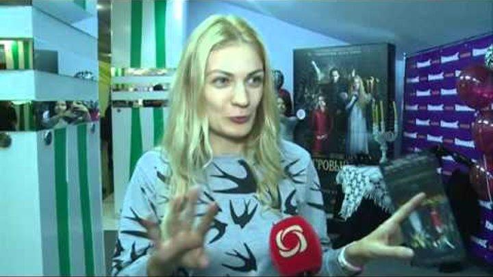 """Предпоказ фильма """"Багровый пик"""" в кЦ """"Киномакс-Ижевск"""" 14 октября 2015."""
