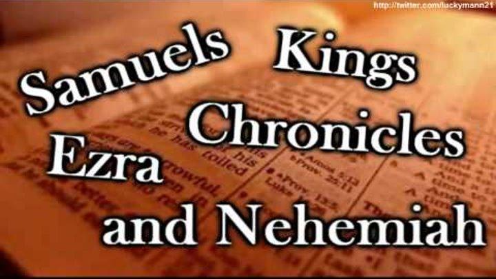 HB - Holy Bible (Lyrics On Screen Video HD) Symphonic Metal