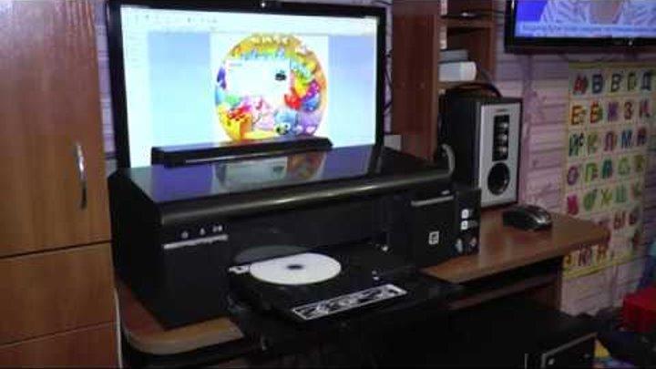 Ремонт Принтера Epson L 800 не печатает CD / DVD диски
