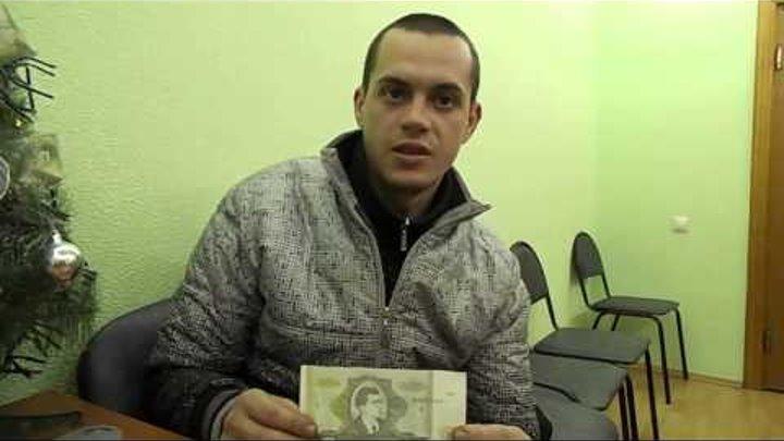 МММ платит!выкуп билетов МММ 1994 года, г. Егорьевск