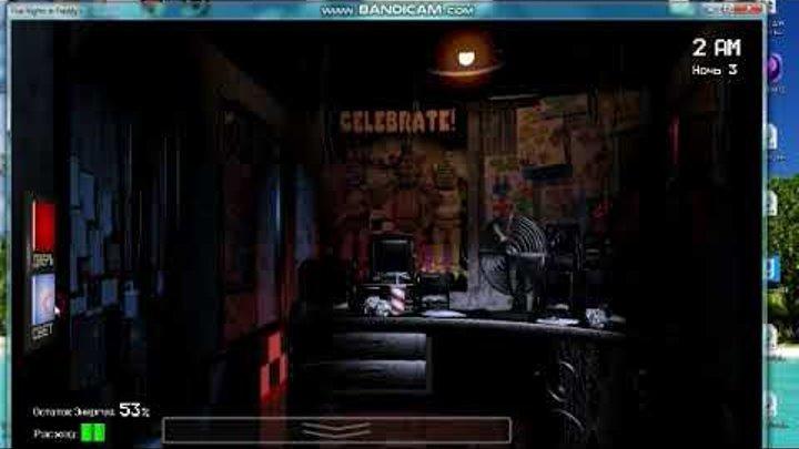 5 Ночей с Фредди 1 часть 2 серия