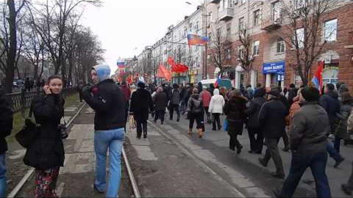 Днепропетровск митинг 16 марта лозунг Референдум