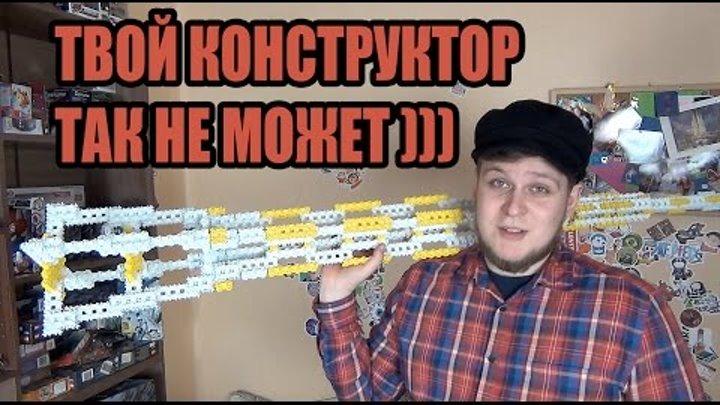 Конструктор Архитектура - Башня выше Сафронова - ФАНКЛАСТИК