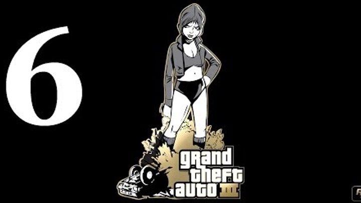 GTA 3 Прохождение Серия 6 (Предательство и месть)