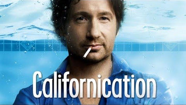 Блудливая Калифорния - 4 сезон Русский трейлер