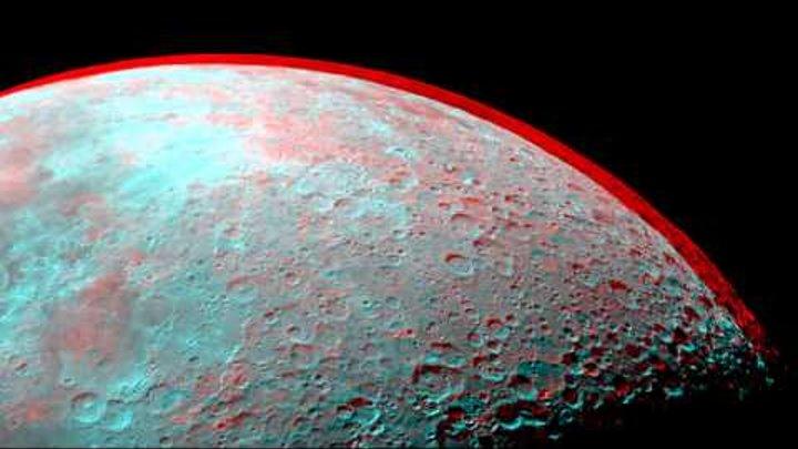 Анаглиф 1. Луна