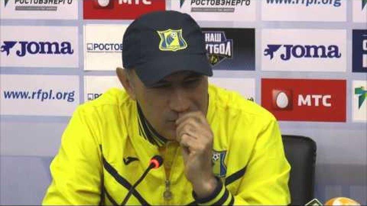 Пресс-конференция после матча «Ростов» — «Динамо» (ВИДЕО)