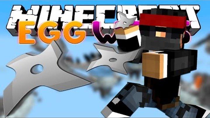 СТИЛЬ: НИНДЗЯ! Minecraft Egg Wars [Mini-Game]