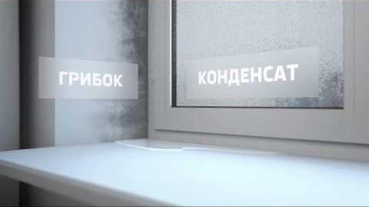 Дышащие окна EXPROF Aero
