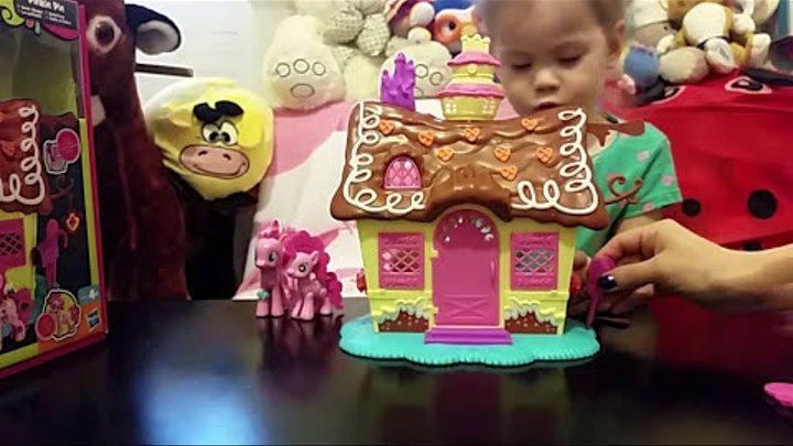 Май Литтл Пони распаковка обзор игрушки , пряничный домик пинки пай. My Littel Pony , детский канал