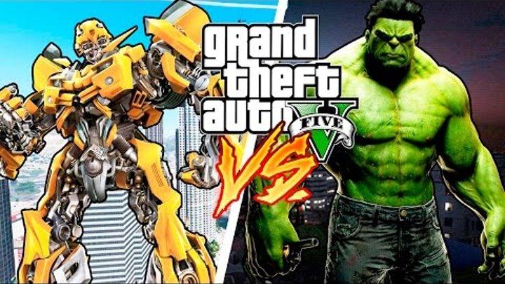 GTA 5 Моды: Трансформер Бамблби против Халка - Эпическая битва героев в ГТА 5! ✅