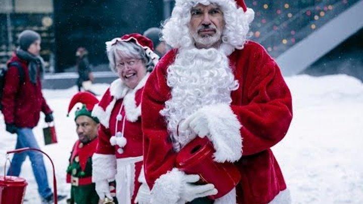 Плохой Санта 2 / Bad Santa 2 (2016) Трейлер в переводе Гоблина HD