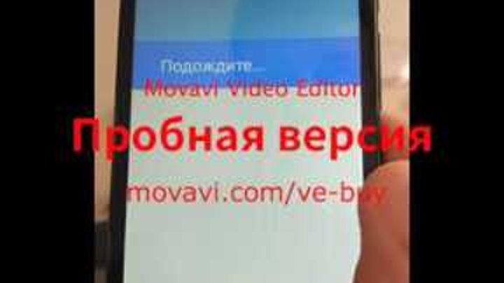 Настройка телефона Alcatel PIXI