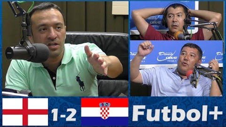 Футбол плюс Англия 1-2 Хорватия (11.07.2018)