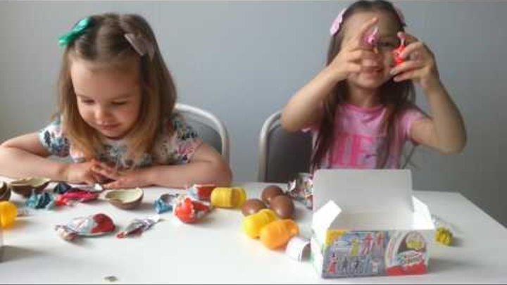 KatLiz. Катя и Лиза открывают Kinder Сюрприз