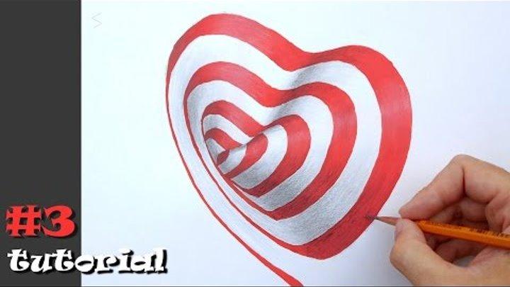 3d рисунок сердца - анаморфная иллюзия на бумаге. Урок рисования.