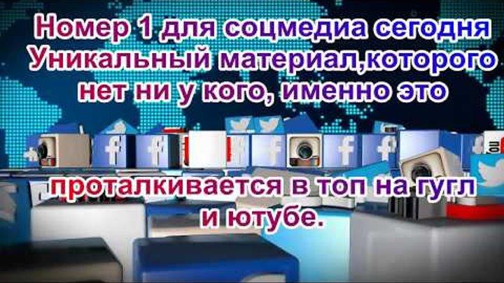 ✅ Футажи и Заставки для видео,12 гб бизнес видео заставок такого в Рунете нет