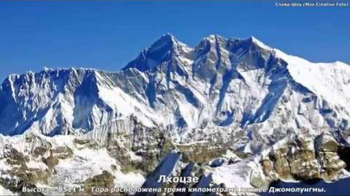 lhotse and peak