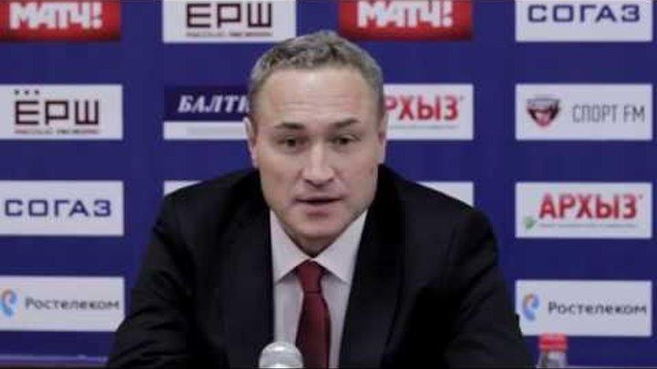 Пресс-конференция после игры «Спартак» - «Барыс»