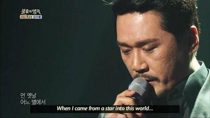 Immortal Songs Season 2 - JK Kim Donguk - One Million Roses | JK김동욱 - 백만송이 장미 (Immortal Songs 2 / 2013.05.11)