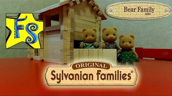 Строим дом для семьи мишек Sylvanian Families Выбираем проект дом Игра строю дом Кукольный домик