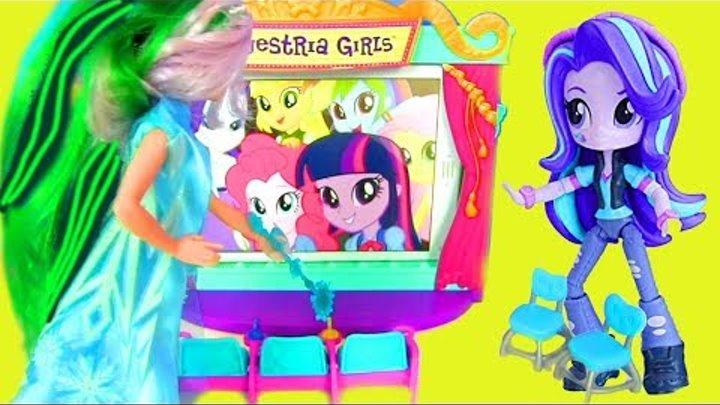 MLP Equestria Girls Magic Mirror Май Литл Пони Мультик Specials Видео для Детей #Мультики