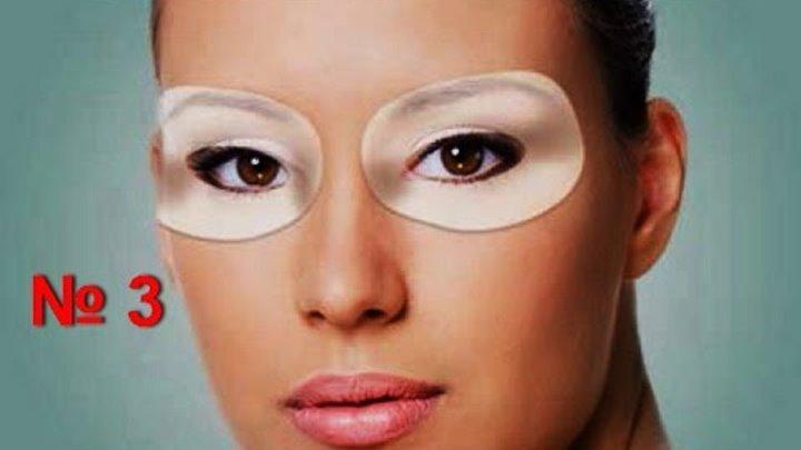 Маска для кожи вокруг глаз от морщин! Как омолодить кожу лица | № 3