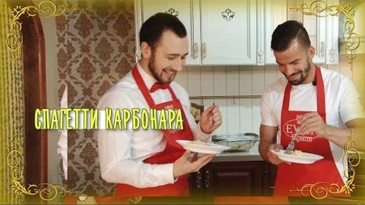 Правила моей кухни - Томаш Шимкович