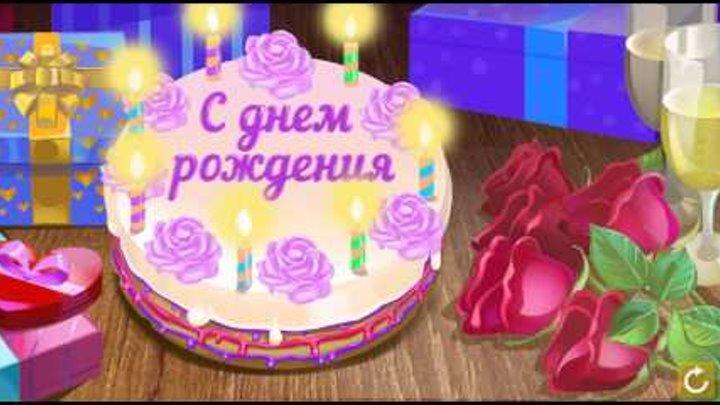 Рождения мужчине, открытка с днем рождения торт для татьяны