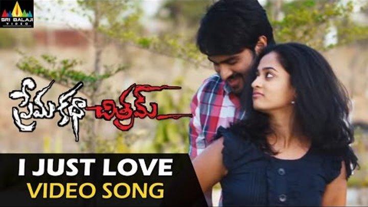 I Just Love You Baby Video Song - Prema Katha Chitram - Sudheer Babu, Nandita - Sri Balaji Video