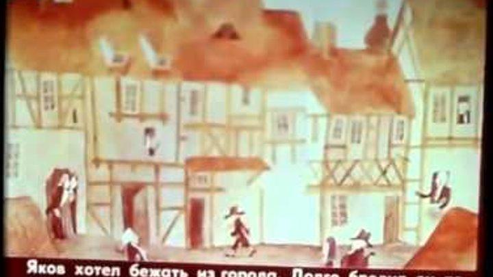 Сказка для Детей Карлик Нос Мультфильм для Малышей Советские Мультфильмы