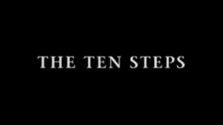 Десять шагов / The Ten Steps ( 2004 ) ( Русская озвучка ) / Короткометражный фильм