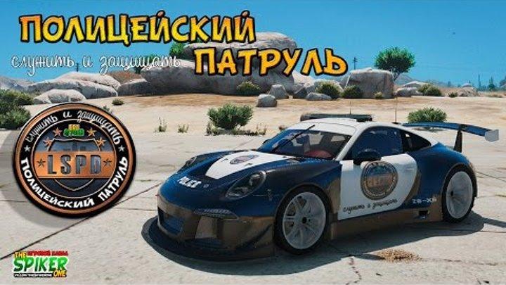 GTA 5 Полицейский патруль : Porsche RUF RGT-8 GT3 + шипы #40