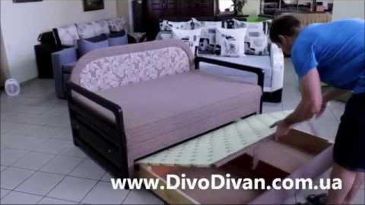 Диван Валенсия 2 - Диво Диван - купить диван Валенсия 2 Киев