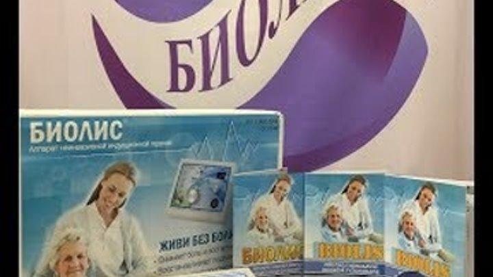 Презентация новой Гибкой катушки Мишина производитель Биолис