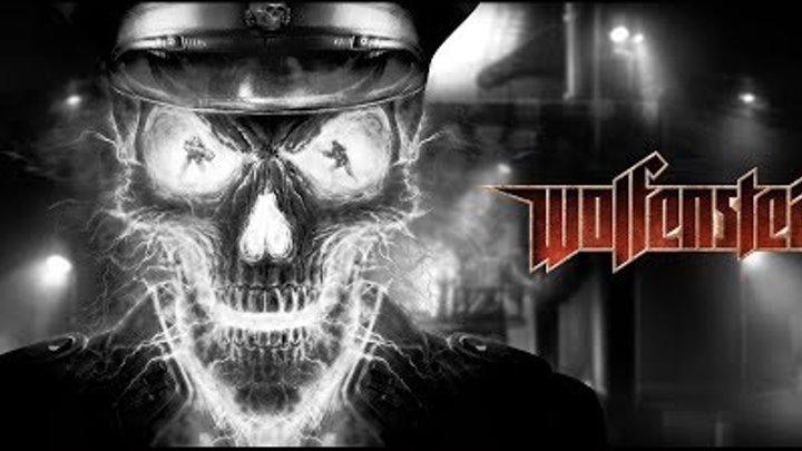 Wolfenstein- Тулийский медальон (2 Серия)