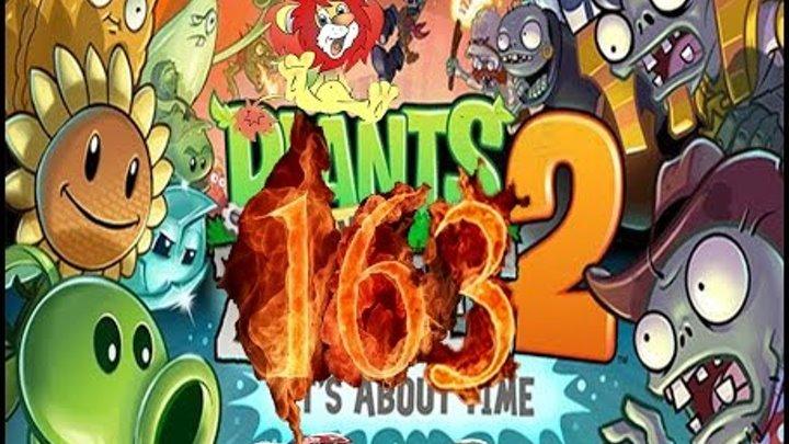 Plants Vs Zombies 2 прохождение серия 163 HD