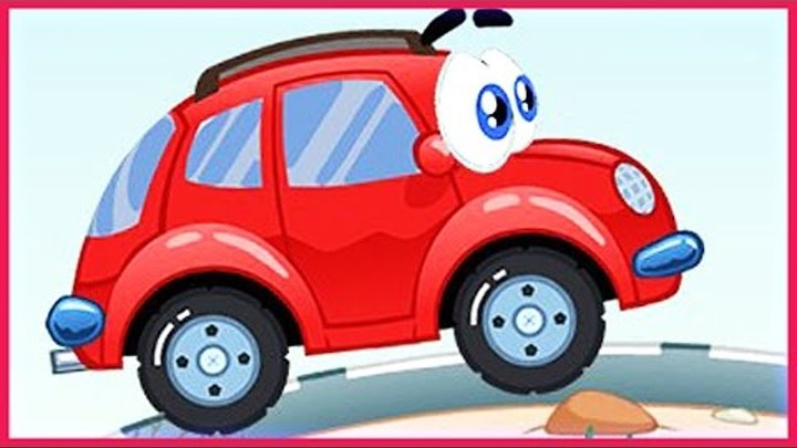Мультики про машинки. Приключения Машинки Вилли 1 и 2 серия. Игра как мультик. Мультфильмы для детей