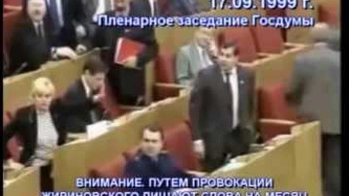 Интересные факты о терракте в Волгограде!