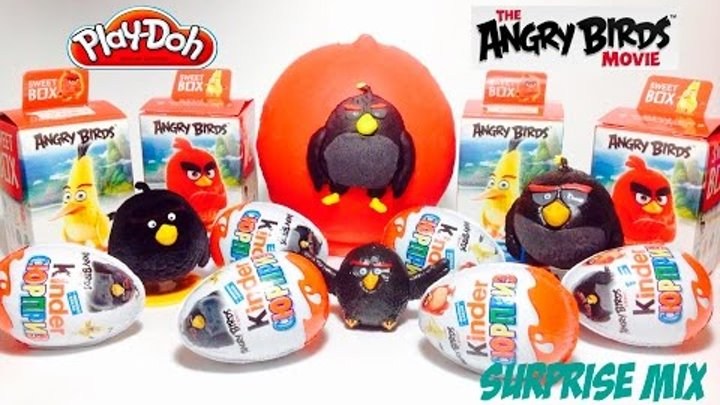 МНОГО сюрпризов Энгри Бёрдс в Кино Angry Birds Movie - Плэй-До яйцо БОМБ, СВИТ БОКС, Киндер Сюрприз
