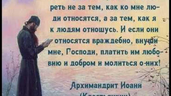 православие фото и контакте