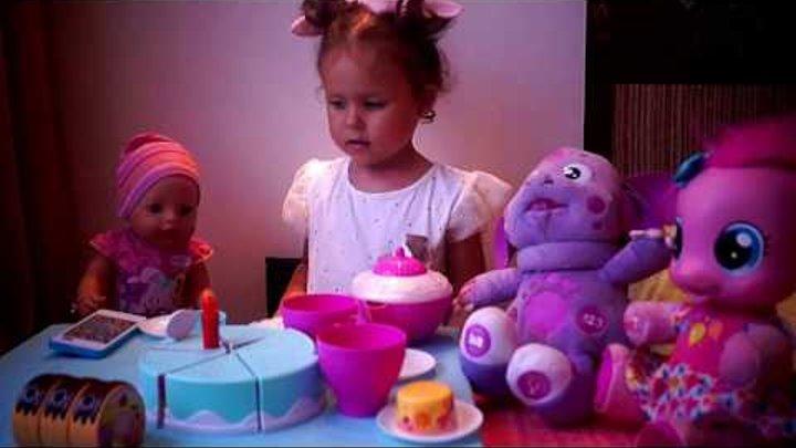 День Рождения Бэби Бона и его друзья Лунтик и Пинки Пай. Празднуют с новым набором для чаепития.