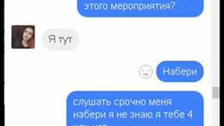 Подробности подготовки яичной атаки на Савченко в Николаеве