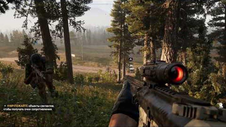 Ранчо Келлетов и Путь Героя #25 - Far Cry 5