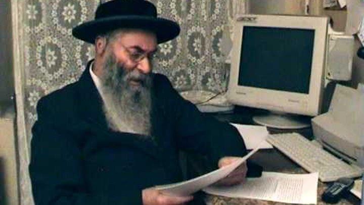 1.7 Иудаизм.Для чего были созданы ЕВРЕИ часть 2 ( Текст на Сайте )