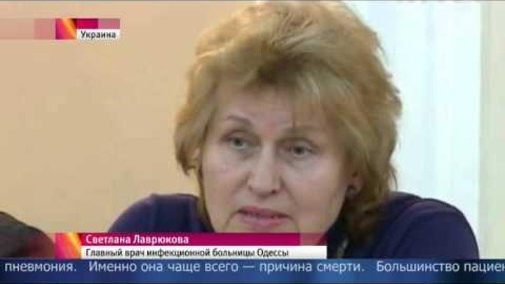 Смертельный вирус распространяется по Украине