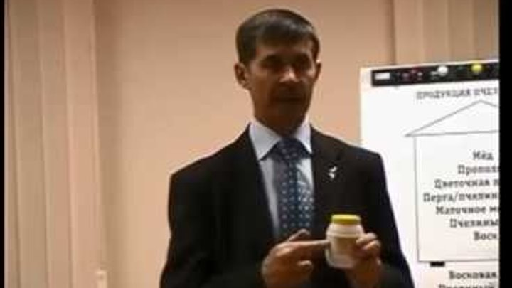 Драже Апи-Спира от Тенториум (мёд, спирулина, цветочная пыльца, прополис)
