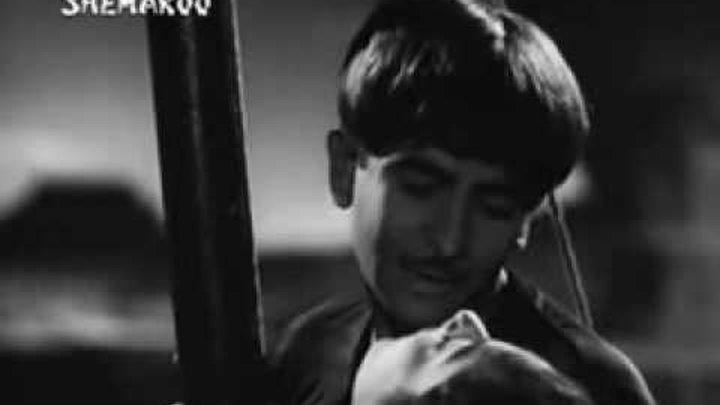 "Песня ""Dham Bher jo Udher Mun Phere"" из фильмa «Бродяга / Awara» 1951"