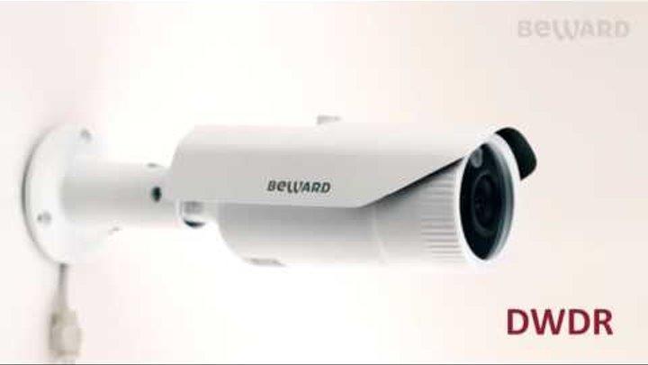 Обзор 1 3 Мп IP камеры BEWARD B1710RV, варифокальный объектив 2 8 12mm, ИК подсветка, 'антитуман'