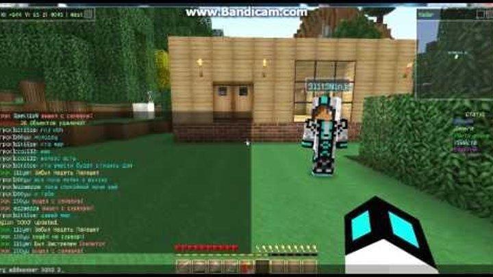 Как Выгнать Друга из Привата в Minecraft - YouTube
